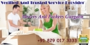Packers And Movers Gurgaon  image 1